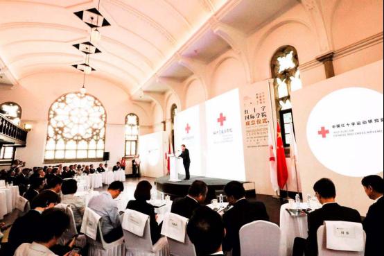 0831新闻通稿(图文版)红十字国际学院在苏州挂牌成立 216.png