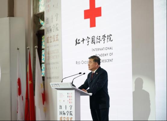 0831新闻通稿(图文版)红十字国际学院在苏州挂牌成立 712.png