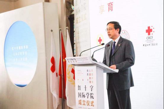 0831新闻通稿(图文版)红十字国际学院在苏州挂牌成立 1125.png