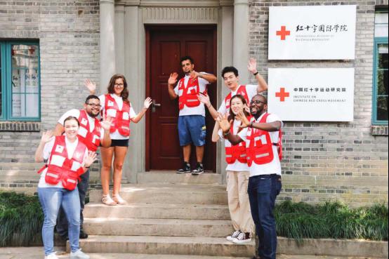 0831新闻通稿(图文版)红十字国际学院在苏州挂牌成立 1668.png