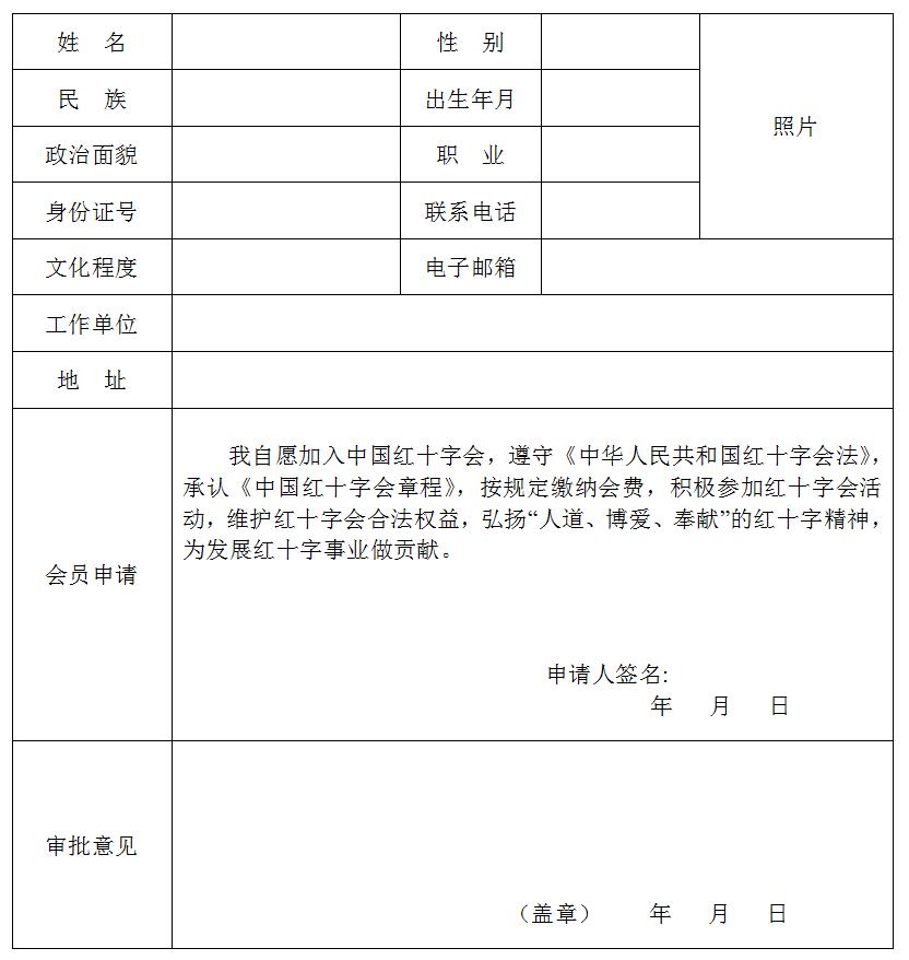 附件1.png