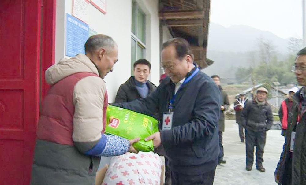 富蕴县红十字会图片_中国红十字会